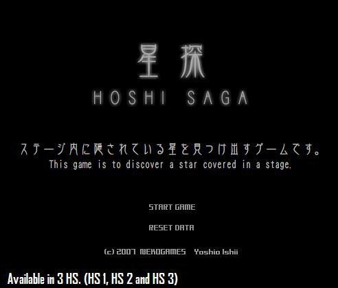 Hoshi Saga