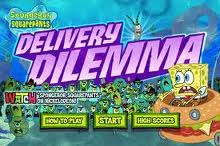 Delivery Dilemma
